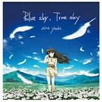 TVアニメ「ティアーズ・トゥ・ティアラ」 Blue sky,True sky/結城アイラ(シングル)
