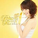Princess Primp!/橋本みゆき(シングル)