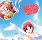 KOTORI LOVE SONGS/Little Non/CooRie(シングル)