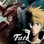 Fate/KOKIA(シングル)
