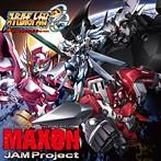 MAXON/JAM Project(シングル)