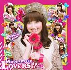 TVアニメ「えむえむっ!」ED More‐more LOVERS!!/麻生夏子(シングル)
