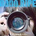 nano.RIPE/フラッシュキーパー(シングル)