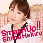 TVアニメ「カードファイト!ヴァンガード」Smash Up!!/椎名へきる(シングル)