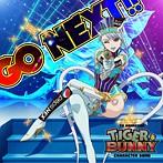 TVアニメ「TIGER&BUNNY」キャラソンシングル GO NEXT!!/寿美菜子(ブルーローズ)(シングル)