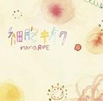nano.RIPE/細胞キオク(シングル)
