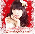 wonderful days/椎名へきる(シングル)