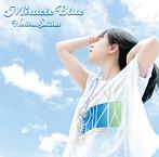 Miracle Blue/椎名へきる(シングル)