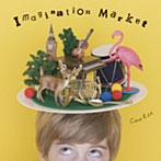 Imagination Market/CooRie(アルバム)