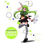 TVアニメ「明日のよいち!」キャラクターソング Vol.3斑鳩ちはや(C.V.田村ゆかり)(シングル)