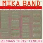 ベスト・オブ・サディスティック・ミカ・バンド/20 SONGS TO 21ST CENTURY(アルバム)