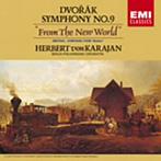 ドヴォルザーク;交響曲第9番「新世界より」/スメタナ;交響詩「モルダウ」 カラヤン/BPO(アルバム)