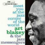 アート・ブレイキー&ザ・ジャズ・メッセンジャーズ/ジャズ・コーナーで会いましょう Vol.2(アルバム)