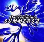 ダンスマニア サマーズ2(アルバム)