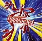 ダンスマニアX4(アルバム)