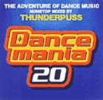 ダンスマニア20(アルバム)