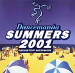 ダンスマニア サマーズ2001(アルバム)