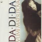 松任谷由実/DA・DI・DA(ダ・ディ・ダ)(リマスタリング盤)(アルバム)