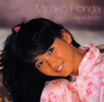 本田美奈子/NEW BEST 1500(アルバム)