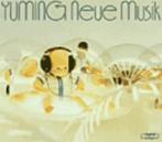 松任谷由実/Neue Musik(アルバム)