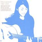 Ono Lisa/best 1997-2001(アルバム)
