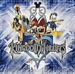 「KINGDOM HEARTS」オリジナル・サウンドトラック(アルバム)