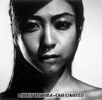 宇多田ヒカル/DEEP RIVER(アルバム)