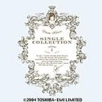 宇多田ヒカル/UTADA HIKARU SINGLE COLLECTION VOL.1(アルバム)