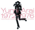 荒井由実/Yumi Arai 1972-1976(アルバム)