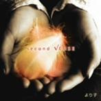 より子/second VERSE(アルバム)
