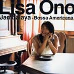 小野リサ/ジャンバラヤ~ボッサ・アメリカーナ~(アルバム)