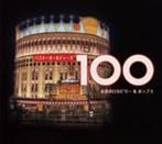 ベスト・オールディーズ100(アルバム)