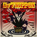ロックNIPPON(アルバム)
