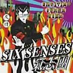 氣志團/SIX SENSES(アルバム)
