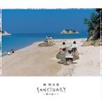 林明日香/SANCTUARY~夢の島へ~(CCCD)(シングル)