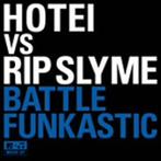 HOTEI vs RIP SLYME/BATTLE FUNKASTIC(シングル)