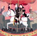 DREAMS COME TRUE/ドリマニア-スムース・グルーヴ・コレクション-(アルバム)