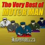 SUPER BELL'Z/The Very Best of MOT(e)R MAN(CCCD)(アルバム)