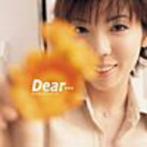 岡本真夜/Dear…(アルバム)