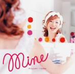 飯塚雅弓/mine(アルバム)