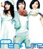 Perfume/Perfume ~Complete Best~(アルバム)
