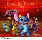 一十三十一/Don't Be Cruel(シングル)