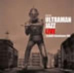 ウルトラマンJAZZ~LIVE~(アルバム)