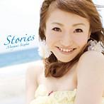 Stories/飯塚雅弓(アルバム)