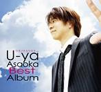 浅岡雄也/ウタノチカラタチ+4~u-ya asaoka Best Album~(アルバム)