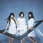 Perfume/トライアングル(アルバム)