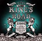 森重樹一/ZIGGY 25th Anniversary Celebration Album「KING'S ROAD」(アルバム)