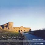 倉本裕基/My Favorite SongsII~Romance In The Sky~(アルバム)