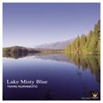 倉本裕基/愁湖 ~Lake Misty Blue~(アルバム)