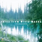 倉本裕基/妖精の森から~Tales From Misty Woods~(アルバム)